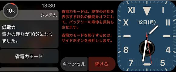 Apple Watch Series 6 test_04