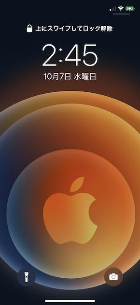 Apple october event wallpaper