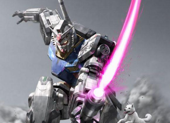 Gundam Top