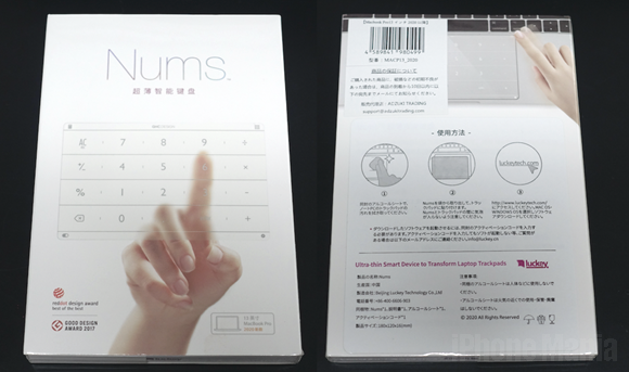 Nums_01