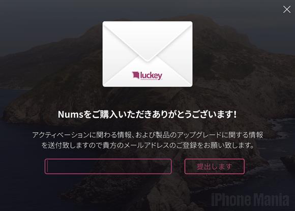 Nums_013