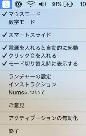 Nums_017