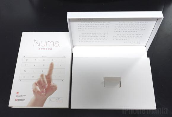 Nums_03