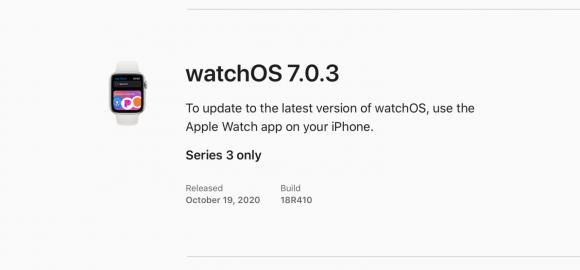 watchOS7.0.3