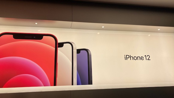 Apple Pudong iPhone Mania読者様ご提供