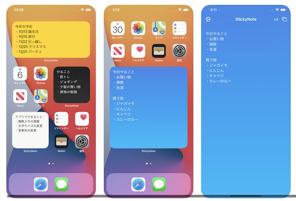 StickyNote AppStore