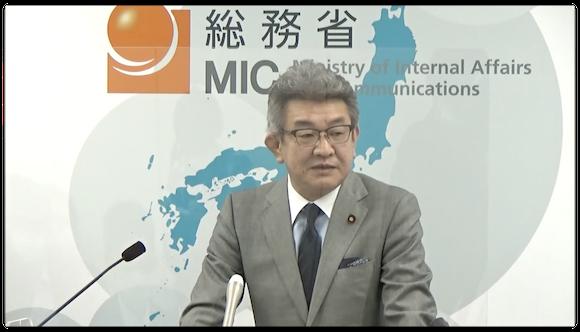 武田良太総務大臣 記者会見 2020.10.27