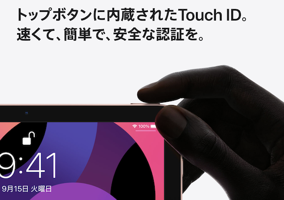Touch ID on Top button
