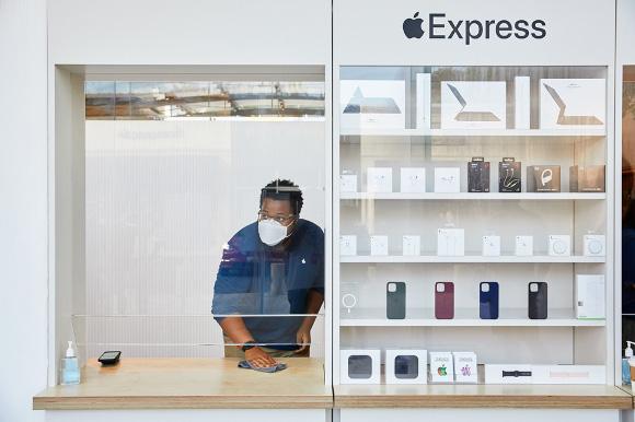 apple エクスプレス