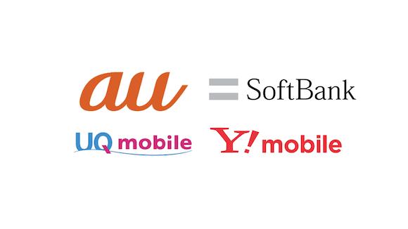 au ソフトバンク UQ mobile Y!mobile ロゴ