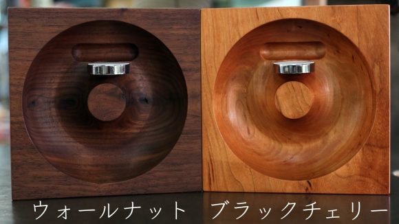 松葉製作所の高級木材を使用したApple Watch専用充電台-5