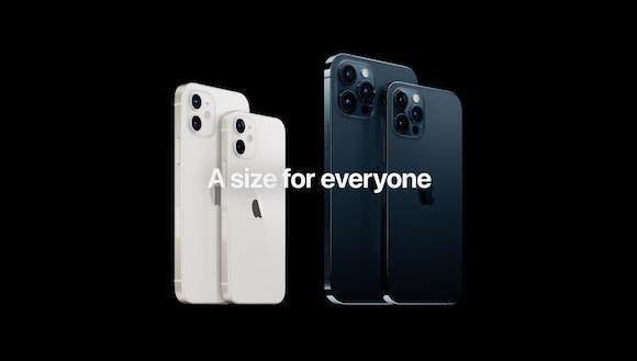 Apple iPhone12 シリーズ