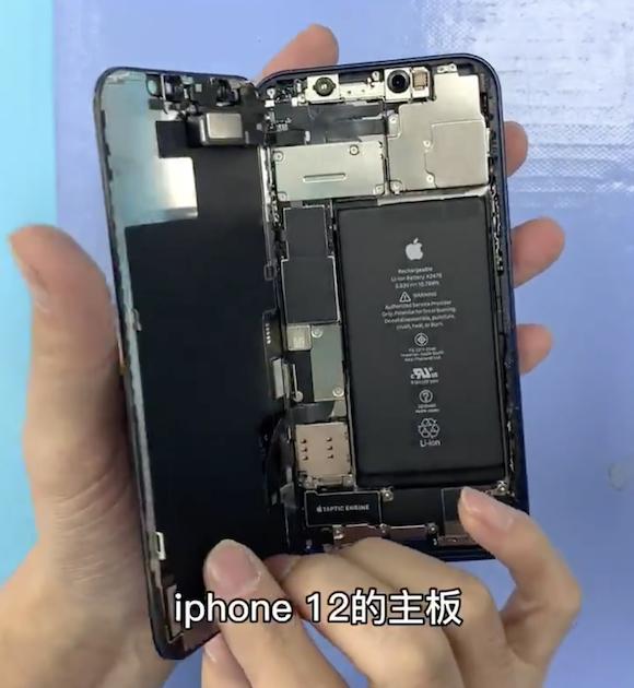 iPhone12 teardown_02