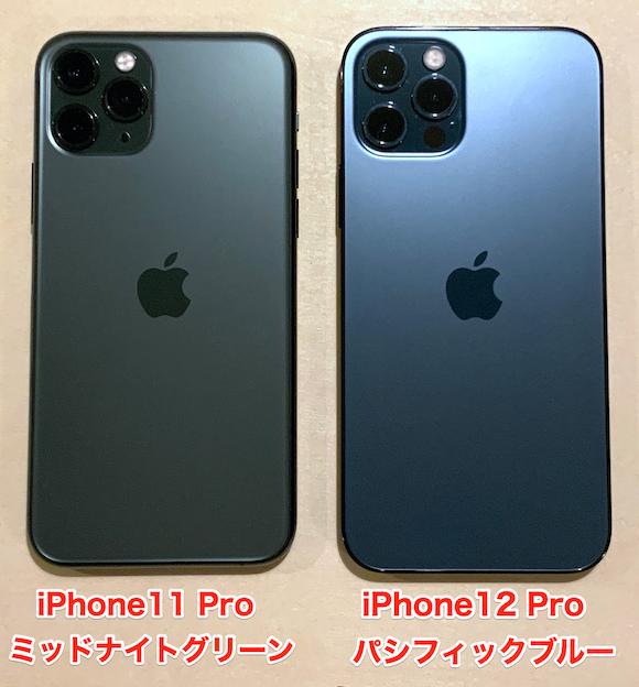 iPhone12 Pro vs 11 Pro_02