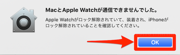 watchOS7 unlock issue_08