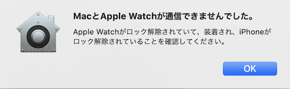 watchOS7 unlock issue_10