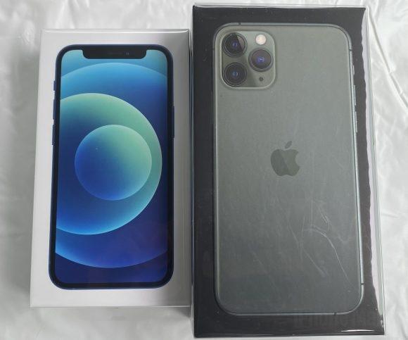 iPhone12 miniの箱