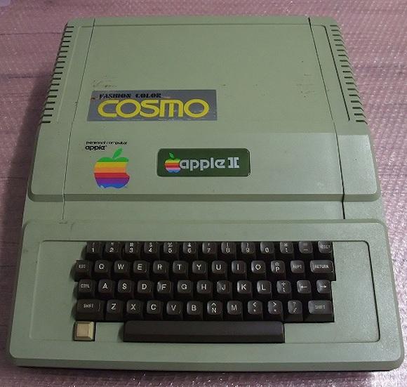 Apple 2_04