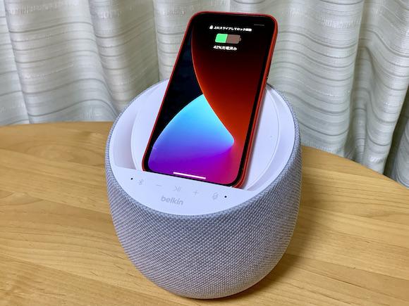 ベルキン Belkin SOUNDFORM ELITE Hi-Fi スマートスピーカー レビュー