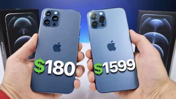 Fake iPhone12 Pro Max_06