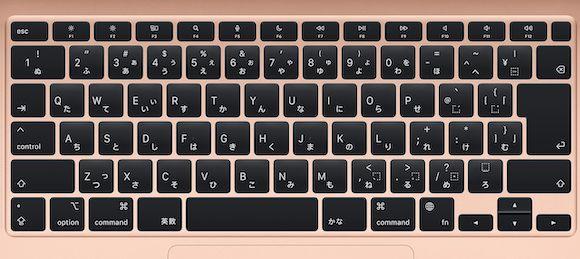 MacBook Air JIS配列 キーボード