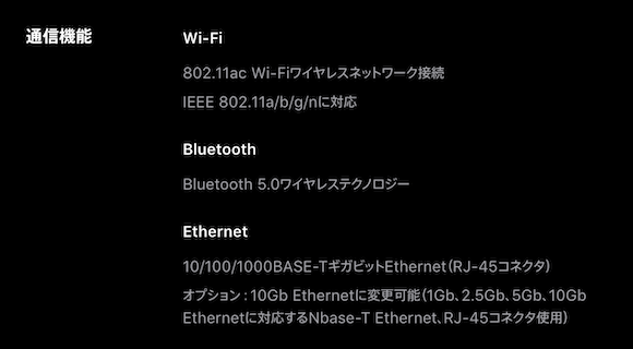 Mac mini specification_01