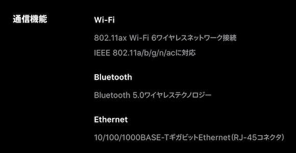 Mac mini specification_02
