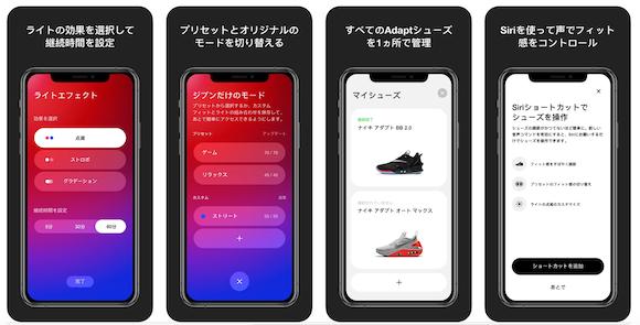 Nike Adapt_05