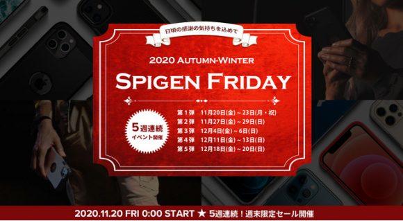 Spigen Friday
