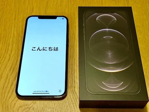 iPhone12 Pro Max レビュー hato