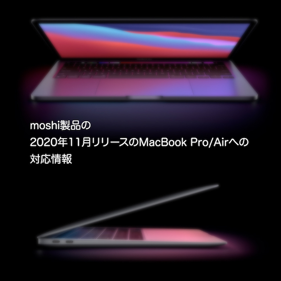 moshi MacBook M1 vs Intel