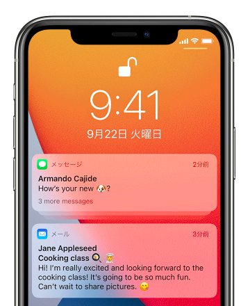 iphone message