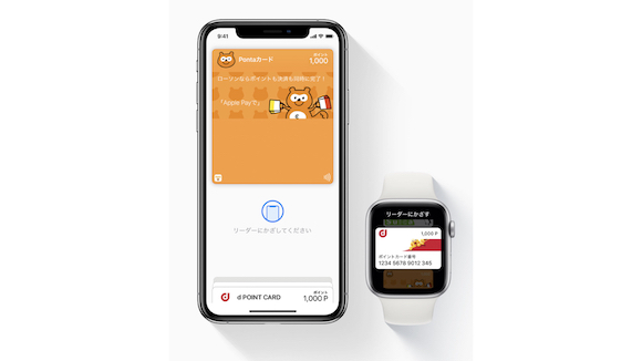 Apple Apple Pay