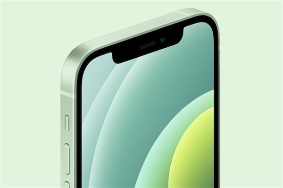 BOE iPhone OLED1