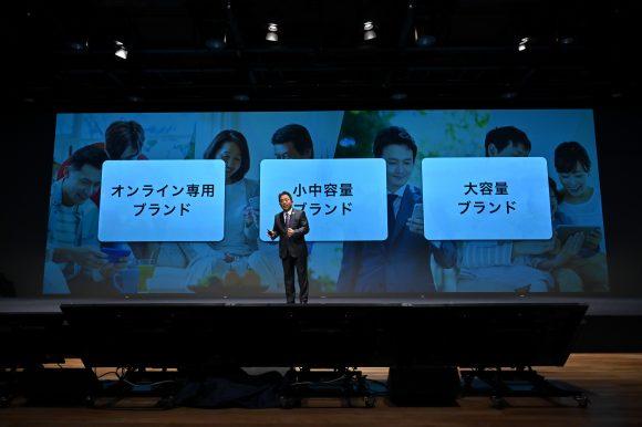 ソフトバンク発表会