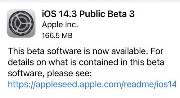 iOS14.3パブリックベータ3