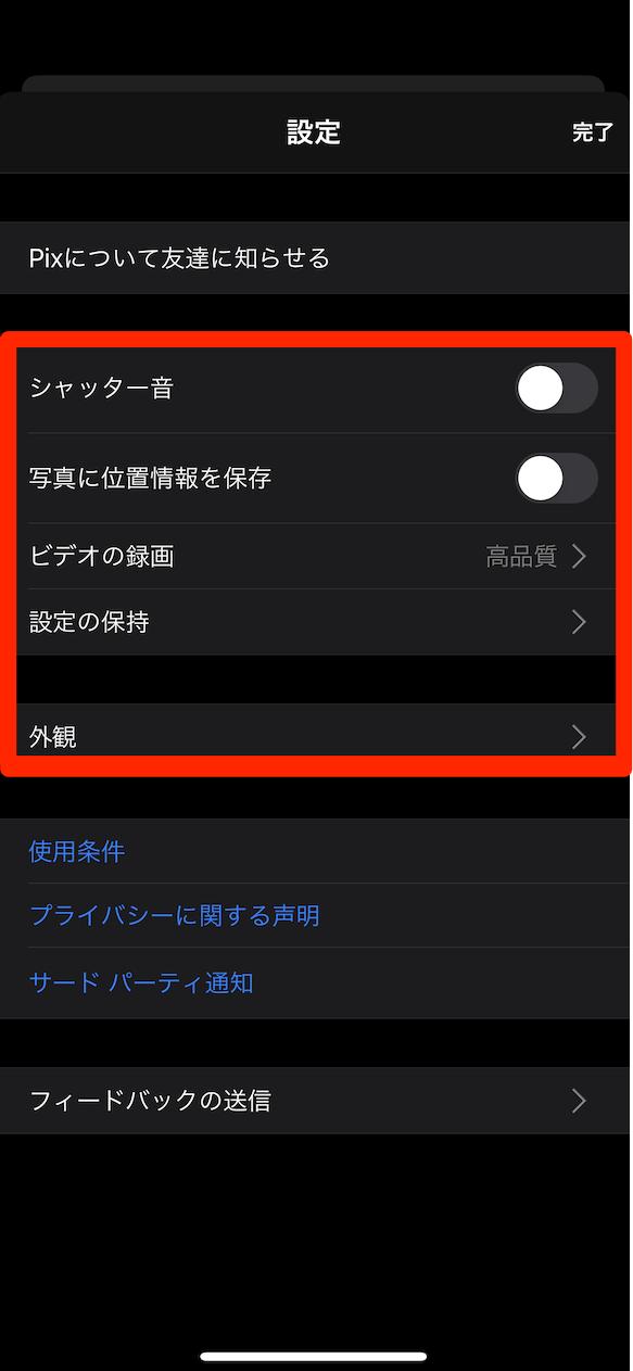 Microsoft_Pix_2_011