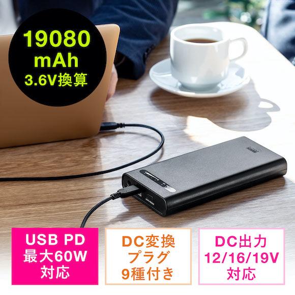 Sanwa supply 700-BTL047_06