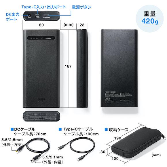 Sanwa supply 700-BTL047_05