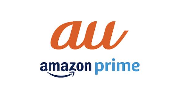 au Amazon Prime