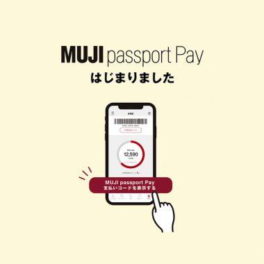 MUJI passport Pay