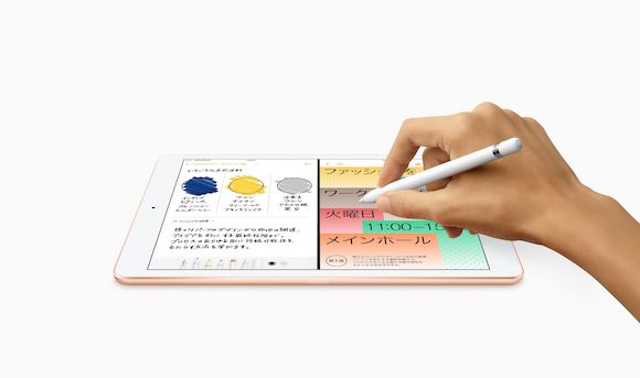 Apple iPad 10.2インチ