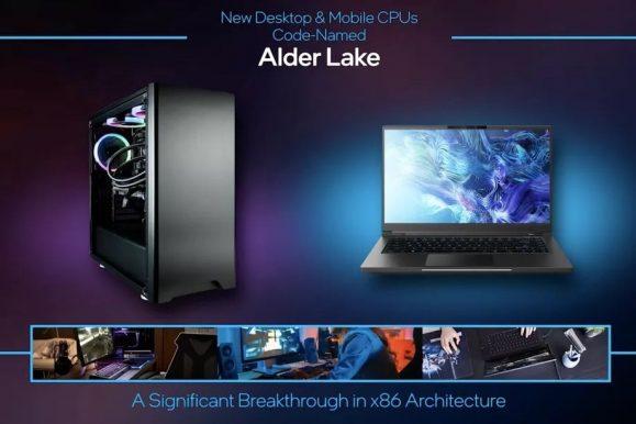IntelのAlder Lakeに関するスライドの画像