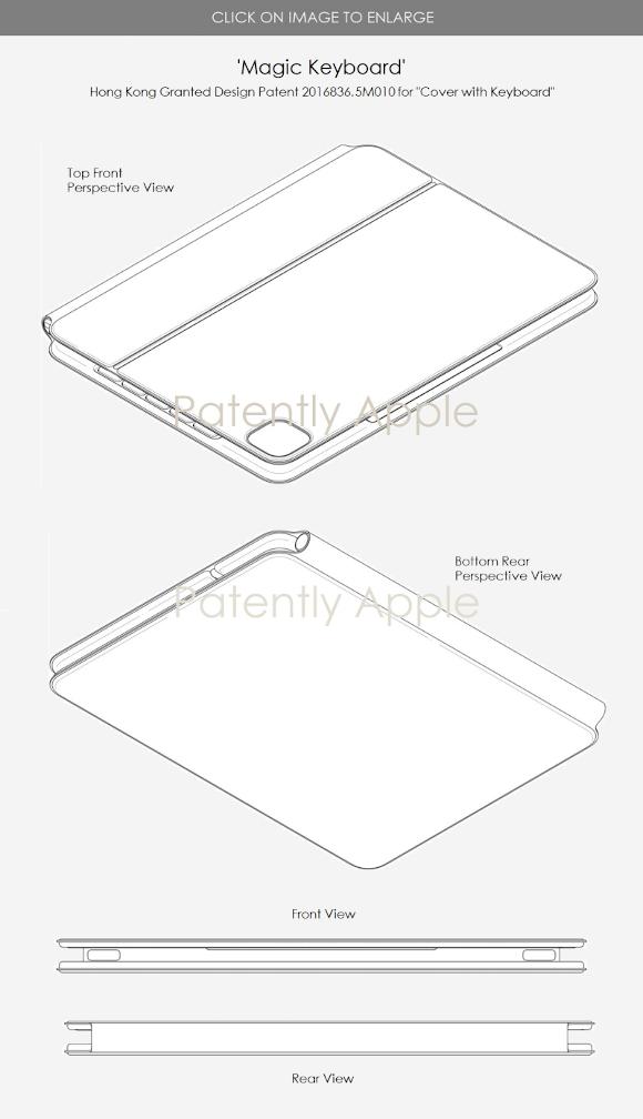 magic keyboard デザイン特許