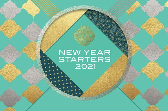 Apple Music 「New Year Starters 2021」