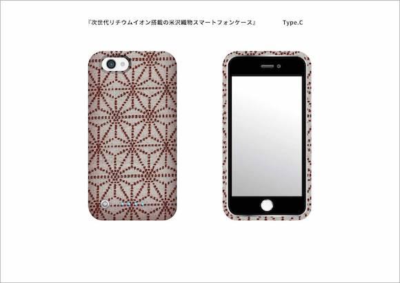 BIH Smartphone case_1