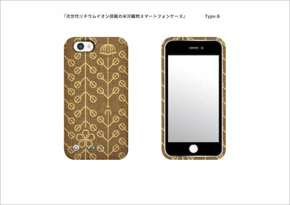 BIH Smartphone case_2