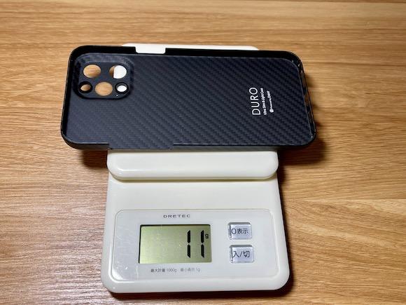 「Ultra Slim & Light Case DURO スペシャルエディション」 レビュー