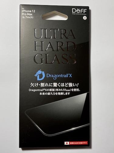 Deff「ULTRA HARD GLASS」レビュー