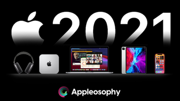 Discontinue device 2021
